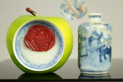A Chinese underglaze red, blue & white figural snuff bottle 19thc Qing