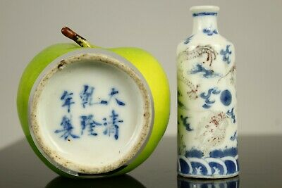 A Chinese underglaze red, blue & white dragon snuff bottle with mark 19thc Qing