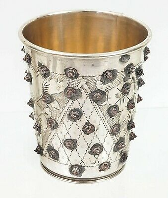 Imperial Russian? Solid Silver Judaica Large Jewish Kiddush Cup