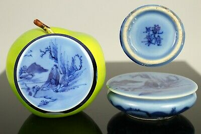 (2) A Chinese lavender ground ink paste box Qianlong mark to base Qing dynasty