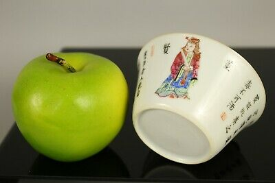 A Chinese famille rose figural 'Wu Shuang Pu' tea bowl cup 19thc Qing