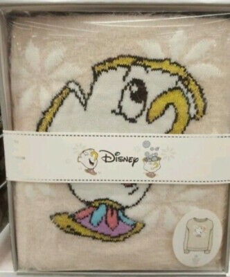Disney Beauty And The Beast Chip Primark Fluffy Knit Jumper Size Brand New 10-12