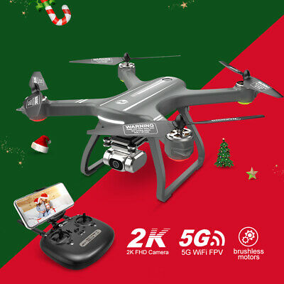 Holy Stone HS700D GPS drone with 2K camera 5G wifi FPV brushless RC quadcopter