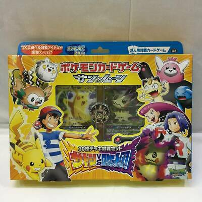 """Details about  /Pokemon Card Game Sun /& Moon Expansion Pack /""""Double Blaze/"""" BOX From japan"""