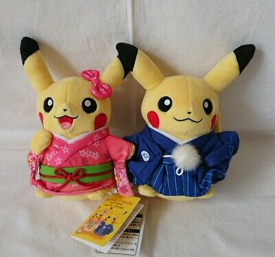Pokemon Center Japan Limited Monthly April Pikachu Fresher Plush with Tag