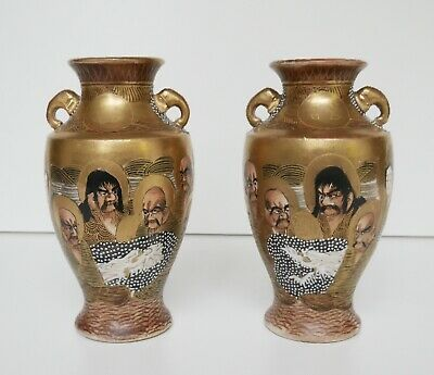 Pair Antique Japanese Meiji Period Satsuma Vases c1900