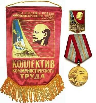 Lenin Banner Flag Pin Badge Soviet Russia Medal Army USSR 60 years Armed Forces