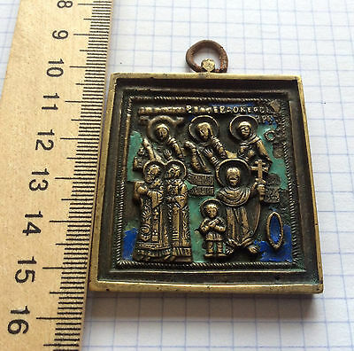 19th century Russian Antique Orthodox Bronze Enamel Icon أيقونة