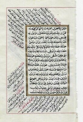 1 Leaf Beautiful Ottoman Turkish Manuscript, Gold Borders & Some Red Words
