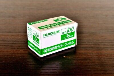 10 Rolls of FUJI Fujifilm FujiColor 100 ISO 35mm 36exp 135 Industrial Color Film