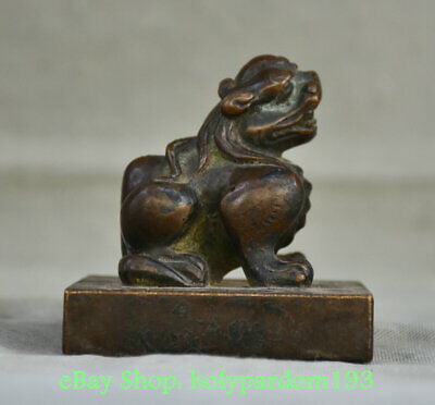 "4"" Marked Chinese Bronze Palace Beast pi Xiu Dynasty imperial Seal Stamp Signet"
