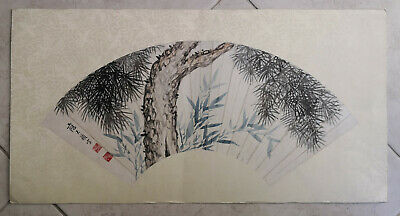 Chinese Watercolor and Ink Painting on Fan - Pine Tree and Bamboo