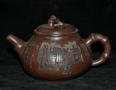 """6""""Chinese Yixing Zisha pottery Hand-carved calligraphy Text Teapot pot Tea Maker"""