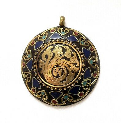 Tibetan Cloisonne Enamel Inlay Gilt Metal Pendant - Ethnic Asian Jewelry