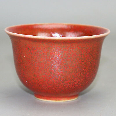 China Antiques Porcelain QING KANGXI red glaze kungfu tea cup bowl