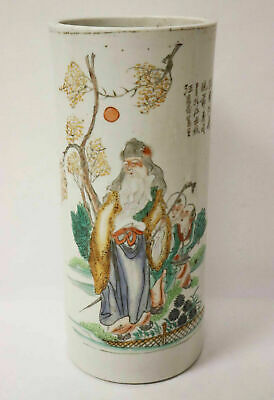 CHINESE PORCELAIN FAMILLE ROSE HAT VASE, 19 C. with CERTIFICATE