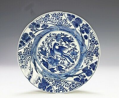 Exceptionally Rare Antique c.1740 Meissen Porcelain Dish in Chinese Kangxi