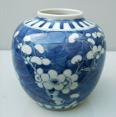 Chinese porcelain jar blue and white prunus on cracked ice ground Kangxi four ch