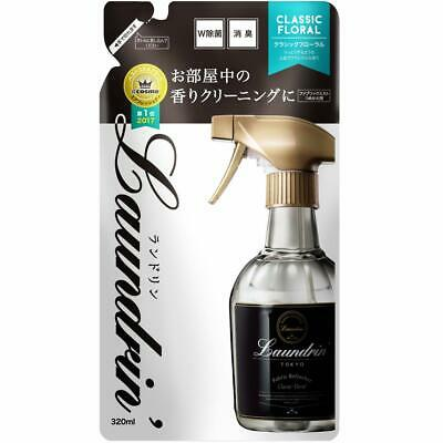 LAUNDRIN TOKYO Fabric Refresh Mist Classic Floral Aroma Refill 320ml