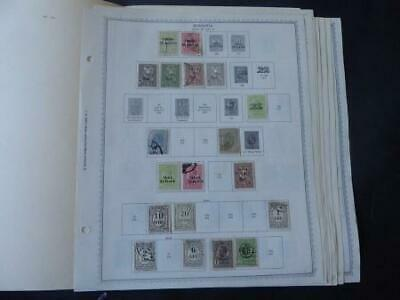 Romania 1915-1952 Stamp Collection on Album Pages