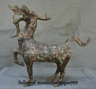 "15.6"" Ancient Chinese Bronze Ware Dynasty Dragon Head Horse Animal Sculpture"