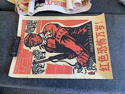 Real Vintage china propaganda Posters