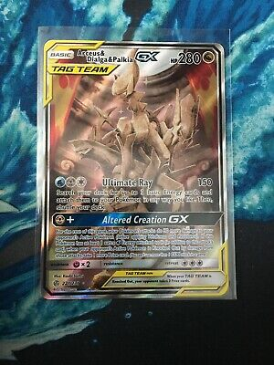 221/236 Arceus & Dialga & Palkia TAG TEAM GX Ultra Rare Cosmic Eclipse Pokemon