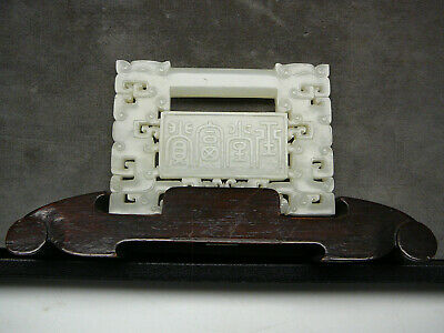 18th/19thC Chinese white jade pendant fantastic detailed carving