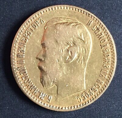 1897 Russia 5 Rouble Gold Coin Imperial Russian Nicholas Ii 5 Rubles