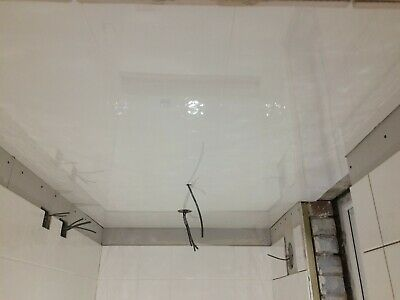 White Gloss UPVC Wall Ceiling Panels Boards 2600 x 250 x 5mm Damaged