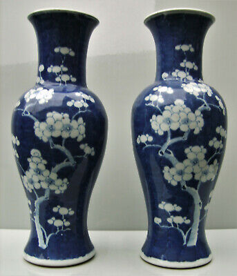 Pair Chinese porcelain prunus painted blue and white large vases Qing