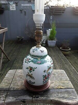 Vintage Chinese Famille Rose Oriental Table Lamp