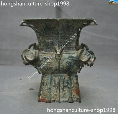 "8""Old Chinese Bronze Ware Dynasty Sheep Goat Beast Face Drinking Vessel Zun Pot"