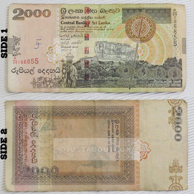 Old Used Money Paper Currency Foreign Circulated Rare $Lot՚ 58 Vintage Bank Note
