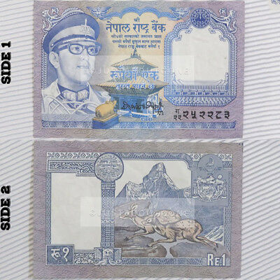 Old Nepal One 1Rupee Money Paper Currency Foreign Circulated Rare Lot7՚Bank Note