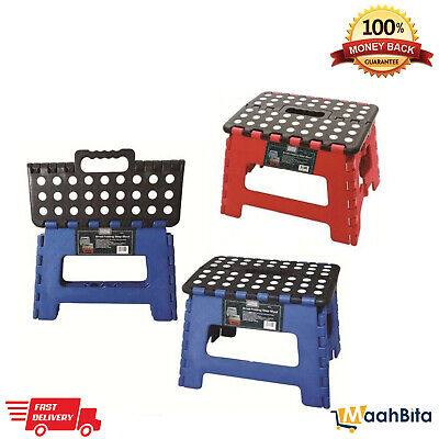 Small Multi-Purpose Step Stool Plastic Foldable Home Kitchen Easy Storage Gift