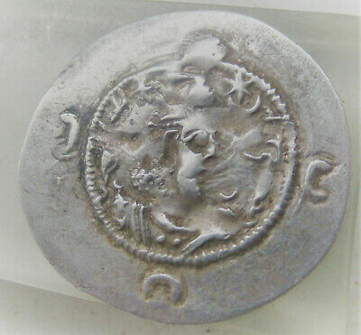 Ancient Sasanian Hammered Silver Drachm Coin