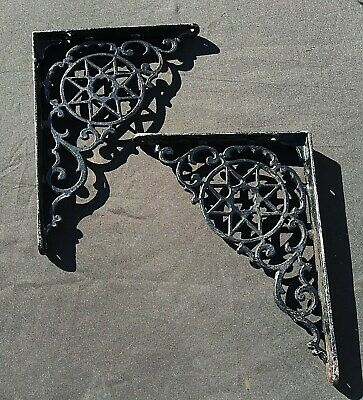ORNATE CAST IRON BRACKETS pinwheel star - victorian style - fancy heavy vgc