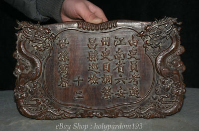 "12"" Old Chinese Wood Dynasty Hand Carving Double Dragon Words inkstone Plate"