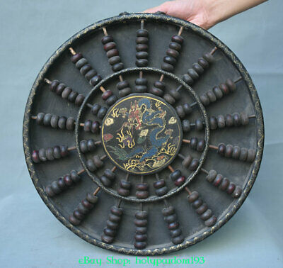 "10"" Chinese old antique Lacquer Ware Wood Handmade dragon Abacus Statue"