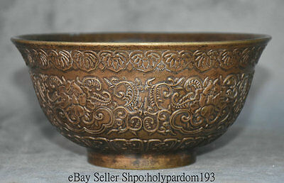 "7"" Old Chinese dynasty palace Copper Carved Flower Feng Shui Jar Pot Bowl Crock"