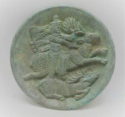 Museum Quality Ancient Sasanian Bronze Decorated Plate Circa 400-500Ad