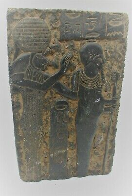 Scarce Ancient Egyptian Black Stone Relief Panel Depicting Anubis And Ptah