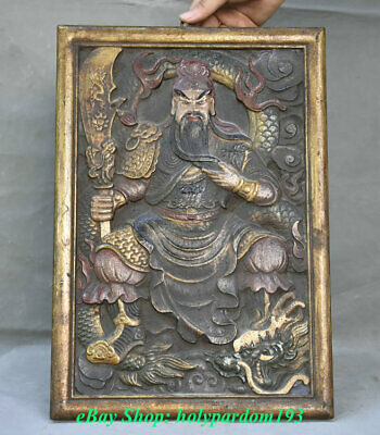 """17"""" Old Chinese lacquerware Hand-Carved Guan Gong Yu Warrior God thangka"""