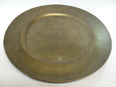 Antique Chinese bronze plate inlaid with silver wire. 17/18th C. Shi Sou marks