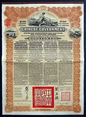 China 1913 Chinese Government 5/% Reorg gold loan £20W// pass-co report