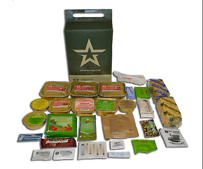 RUSSIAN ARMY DAILY RATION IRP MEAL NEW MILITARY MRE 2,1kg.
