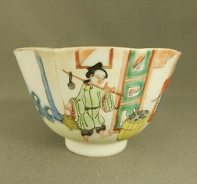Antique or Vintage Chinese Famille Rose Porcelain Tea Cup with Figures & Mark