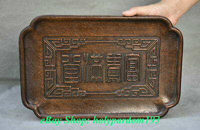 "14"" Antique Chinese Huanghuali Wood Carving Dynasty Palace Word Plate Dish Tray"