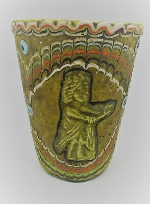 Ancient Phoenician Mosaic Glass Vessel With Gold Gilt Plate Attachments